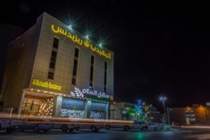 Almuhaidb Residence Aldawadmi