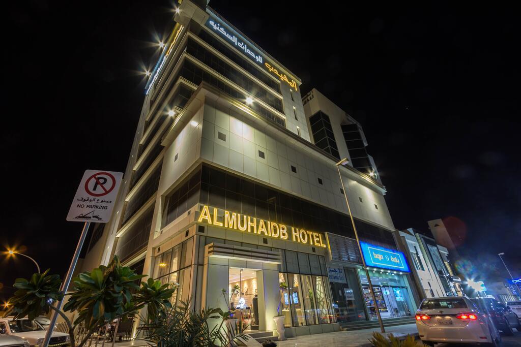 Almuhaidb Residence Salahuddin