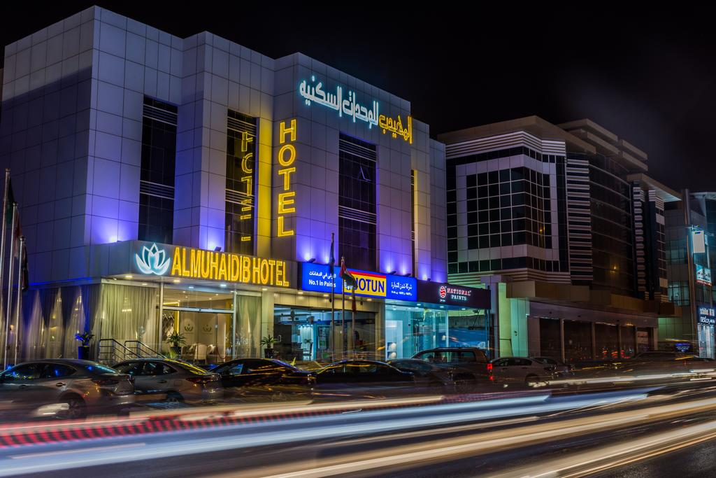 Almuhaidb Takhasosi Hotel