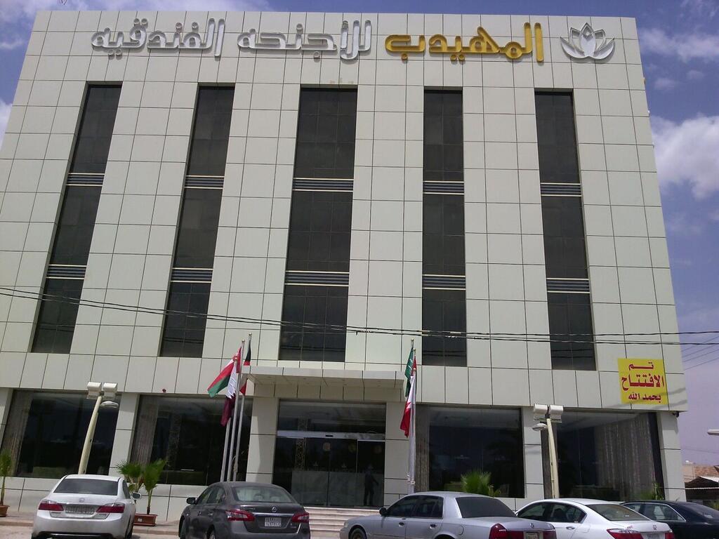 Almuhaidb Sudair
